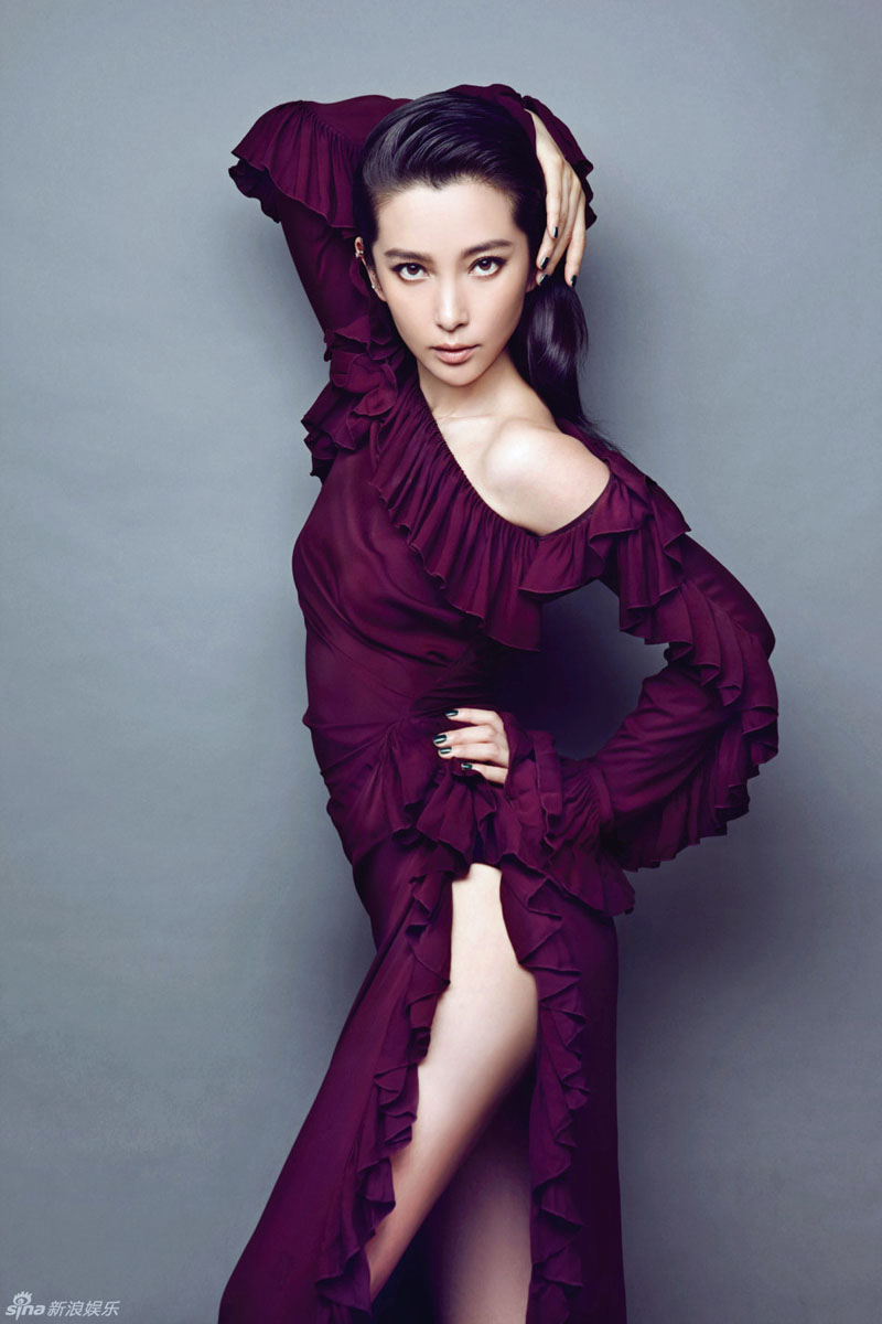 Fan Bing Bing Sexy Dress