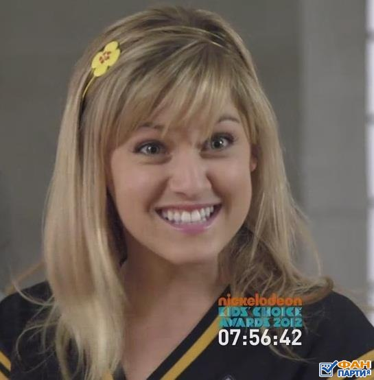 Brittany Anne Pirtle Smile