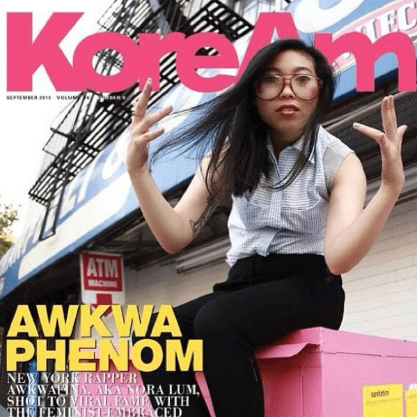 awkwafina great
