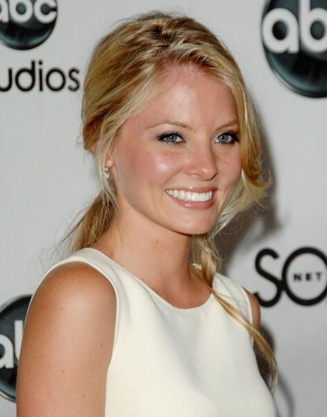 Kaitlin Doubleday Smile