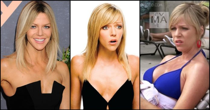 49 Hot Pictures Of Kaitlin Olson Are Heaven On Earth