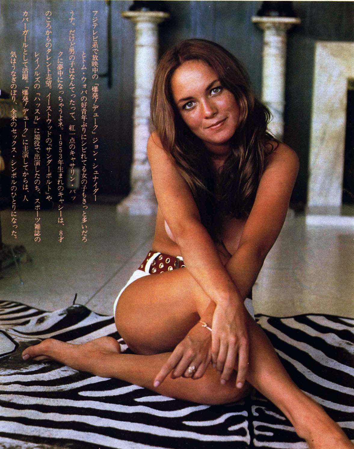 Catherine Bach sexy women pic