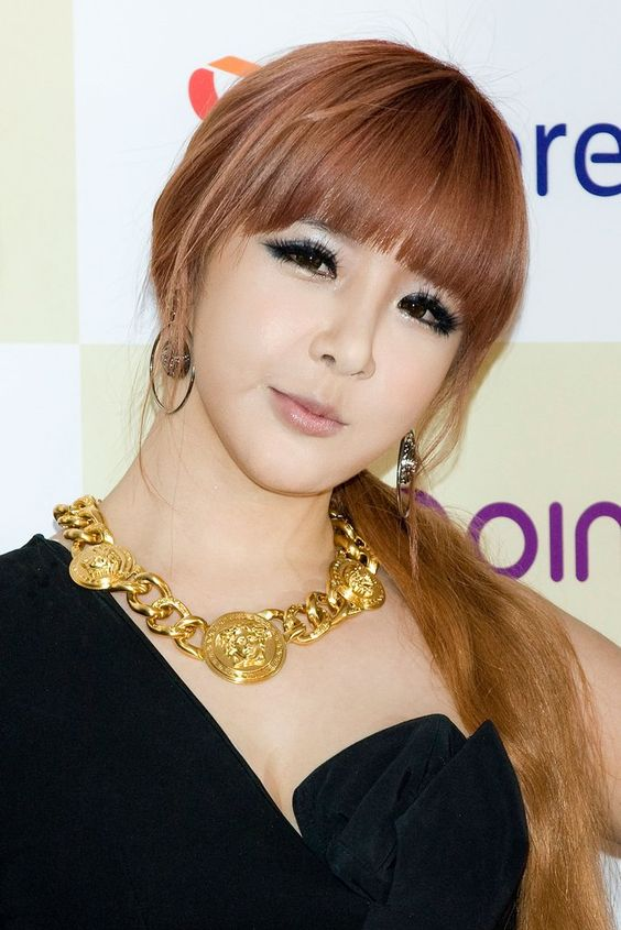 Park Bom Beautifull Necklace