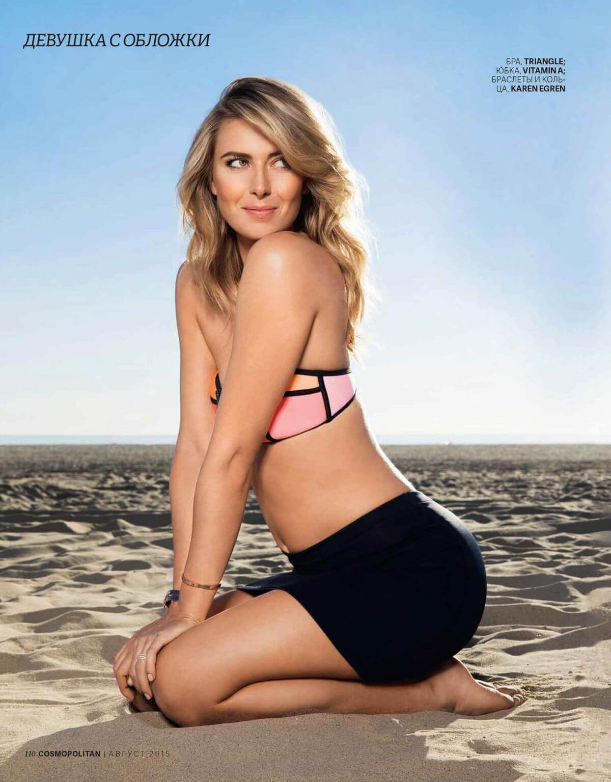Maria Sharapova hot side look