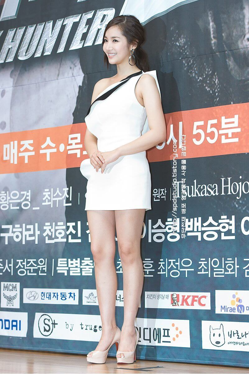 Park Min Young thighs pic