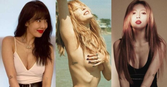 51 Sexy Hyuna Boobs Pictures Which Will Get All Of You Perspiring